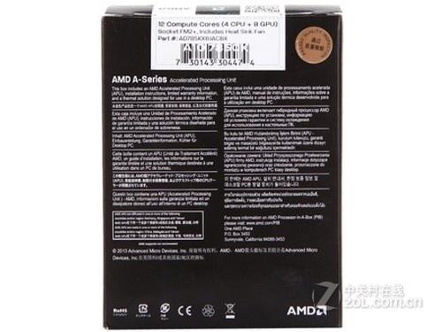 青岛AMD A10-7850K特价 新一代处理器