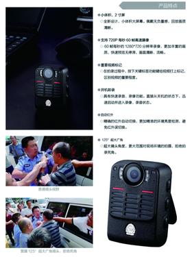 警用执法记录仪 警翼V7、K5 全国热销中