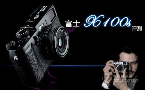 细节丰富 富士X100s数码相机售5000元