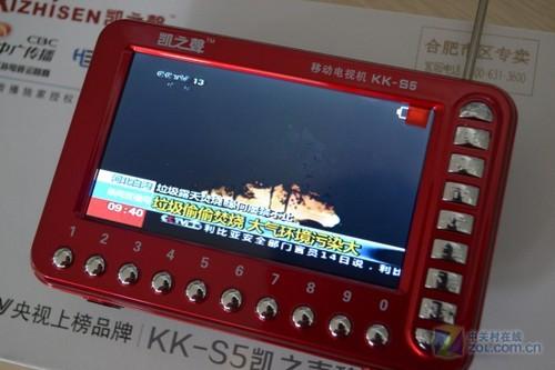 免费看电视 凯之声kk-s5移动电视促销中