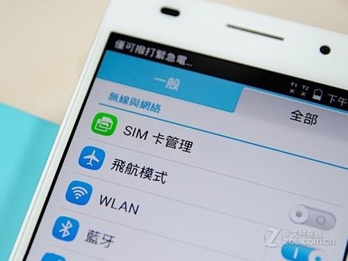华为荣耀6潍坊热卖1830元-中关村在线