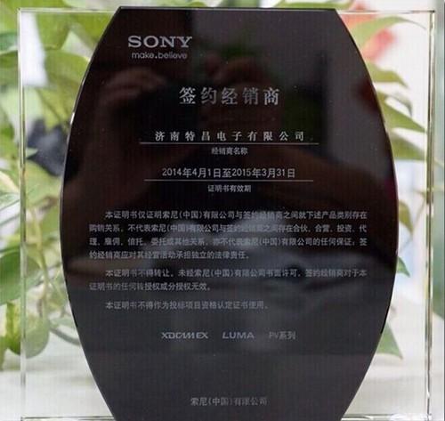 拍摄质量强悍 索尼z7c摄像机济南促销