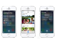 苹果iphone6s手机报价 苹果6价格多少钱