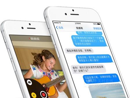 银川手机0首付 苹果 iphone
