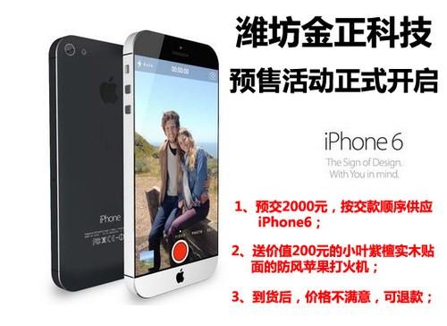 ZOL山东站手机回馈感恩中秋搜索送商家-车票苹果龙珠购机怎么房间图片
