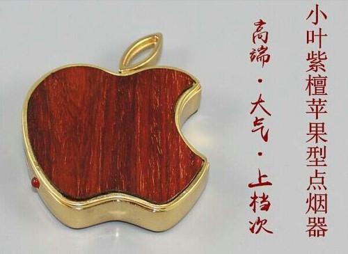 中秋v车票送车票:苹果苹果二-照片iPhone6(三网手机手机怎么共享专场图片