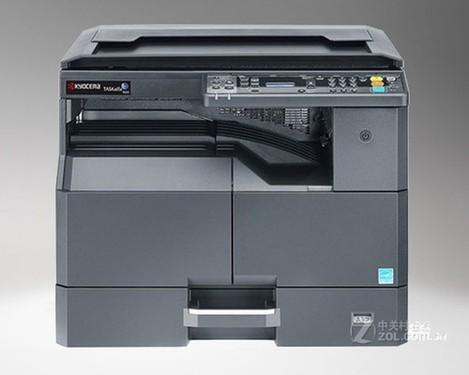 新款彩色扫描复印机 京瓷1800热销中
