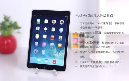 iPad Air 2深灰色 升级特点图