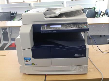 富士施乐S2520NDA数码复合机