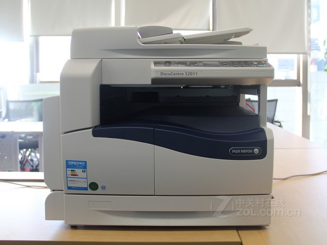 办公室缺一台 富士施乐S2011NDA青岛优惠