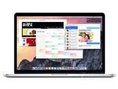 13.3英寸苹果 MacBook Pro安徽仅12542