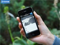 经典热卖机 苹果iPhone4S港行950元