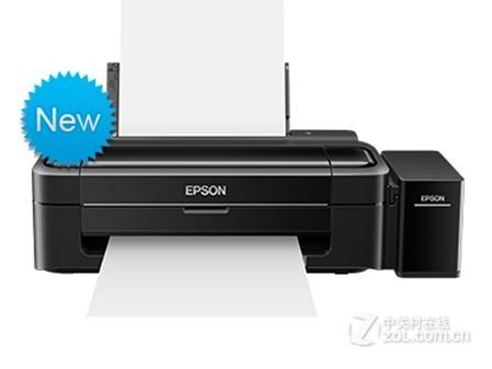 端庄大方 爱普生L310打印机售价700元