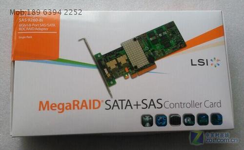 LSI 9260-8i(2108芯片)阵列卡武汉1155-LSI MegaRAID SAS 9260