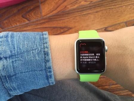 苹果手表清仓价3780元 42mm运动版表带