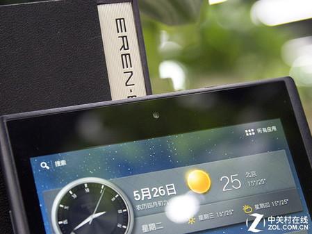 商务安全首选 E人E本T8S平板电脑热销