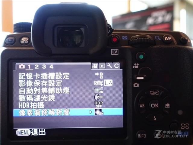 高画质影像 强悍宾得K-3II 售价5819元