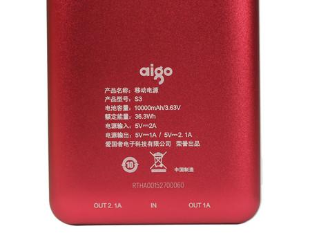 3尽显尊贵 aigo  S3移动电源仅售79元