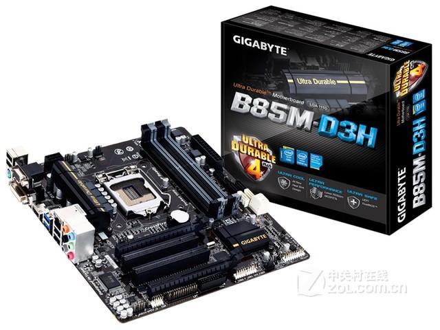 高清声卡 技嘉GA-B85M-D3H 售价489元