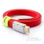 用得放心 HDMI2.0线缆1.8米售价为48元