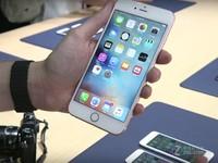 iphone6掉价多少钱 苹果6s玫瑰金价格