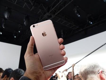 限时秒杀武汉苹果iPhone6S仅4480首付0元