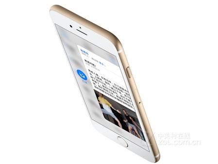 长沙鸿信通买苹果6splus特惠价仅5599元