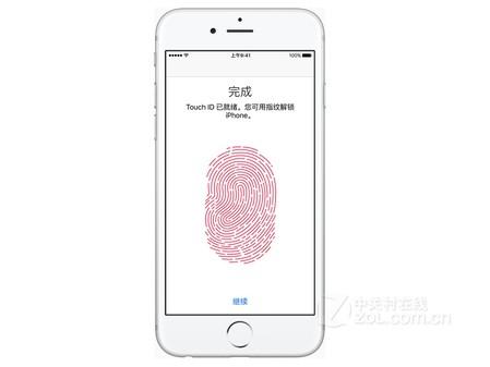 曝iPhone7大创新iPhone6s就拍成交价77元-苹hyperlip安卓官方下载图片