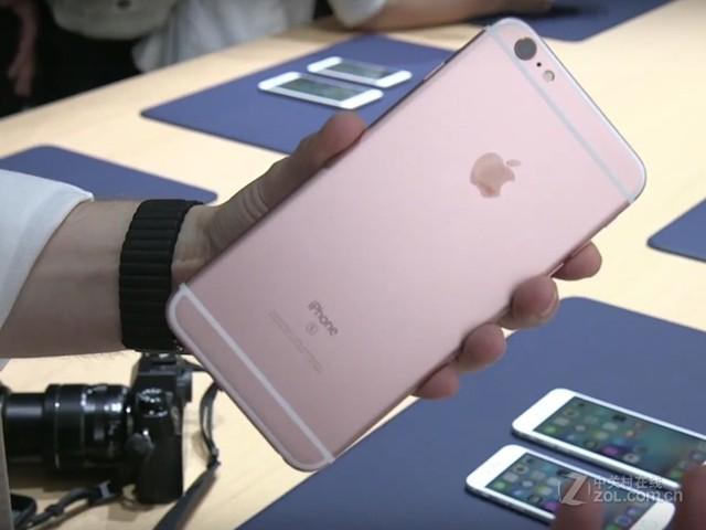 玫瑰金 苹果iPhone6s滕州报价为4750元