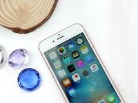 苹果6s手机长沙报价2888元 支持分期付款
