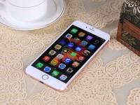 苹果iPhone 6s Plus青岛5100元送清凉