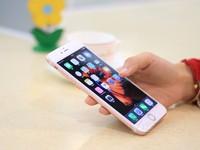 苹果6sPlus美版金色 济南低价4650元
