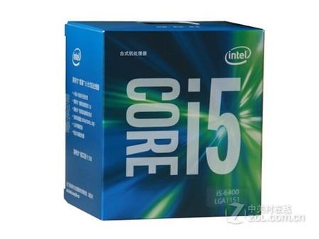 内建HD 530核芯显卡 i5-6400宁波1359元