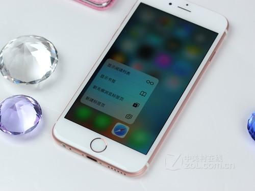 抄底机会来了 苹果iPhone 6S只要2699元