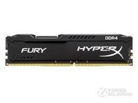 重庆金士顿骇客神条8G DDR4报价410元