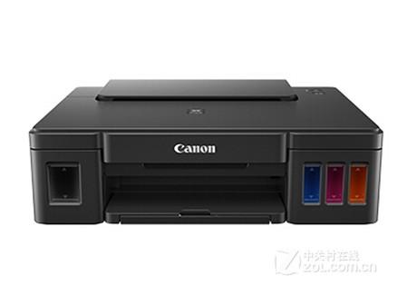 A4彩色打印机 佳能G3800售价1480元