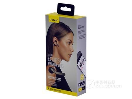 智能商务蓝牙耳机捷波朗壹石太原促899元