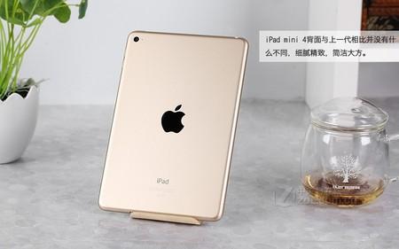 苹果 iPad mini 4金色 背面图