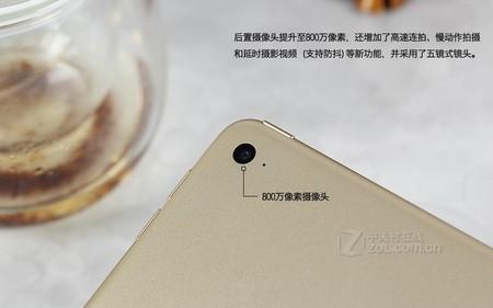 苹果 iPad mini 4金色 摄像头图