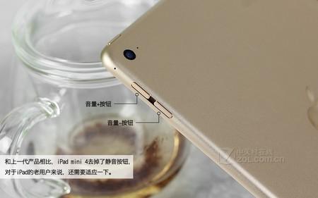 苹果 iPad mini 4金色 音量键图