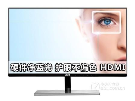 八月促销 福州AOC I2579VHE6售价999