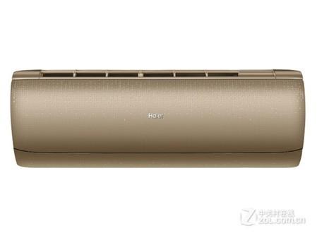 海尔kfr-35gw/15dba21au1空调安徽售4704