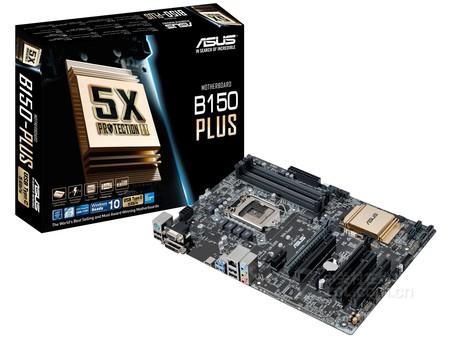 支持M.2固态盘 华硕B150-Plus太原有售