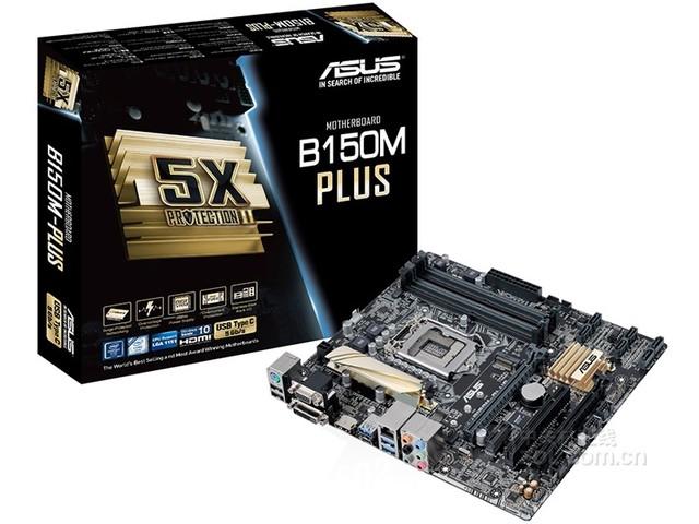 噪音隔离技术 华硕B150M-PLUS 售价705元
