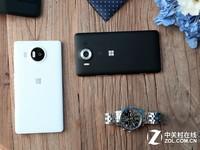 Nokia灵魂附体 微软Lumia 950仅售920元