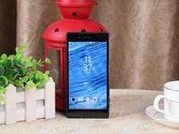 高颜值智能手机 索尼Z5现货报价1450元