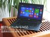 简约低调 威海戴尔E7450笔记本优惠