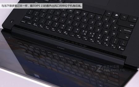 深圳IT网报道:戴尔XPS 15银色 散热口图
