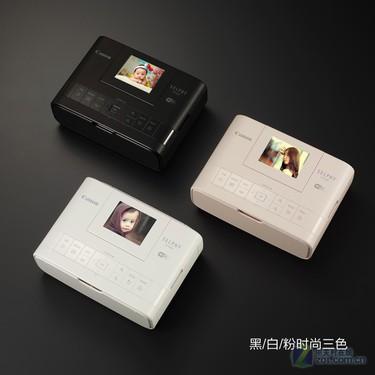 便携打印机 佳能CP1200杭州专卖仅售1050-佳