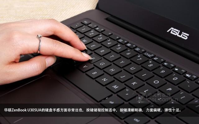 华硕 U305UA6200 按键